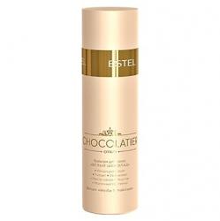 Estel Otium Chocolatier White Balm - Бальзам для волос Белый шоколад, 200 мл