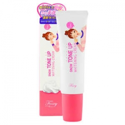 Fascy Snow Tone up Whitening Cream - Крем для лица осветляющий 50 мл