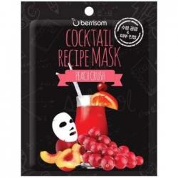 Berrisom Cocktail Recipe Mask Peach Crush - Маска для лица Персиковый взрыв 20 г