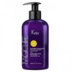 "Kezy Magic Life Ultra violet mask for colored or bleached hair - Маска ""Ультрафиолет"" для окрашенных волос, 300мл"