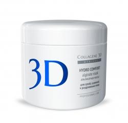 Medical Collagene 3D Hydro Comfort - Альгинатная маска для сухой, склонной к раздражению кожи, 200 г