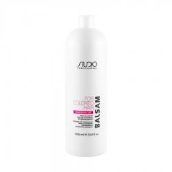 Kapous professional studio - Бальзам для окрашенных волос с рисовыми протеинами и экстрактом женьшеня 1000 мл
