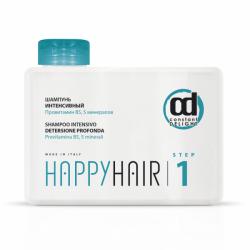 Constant Delight Happy Hair Intensivo Shampoo - Шампунь интенсивный Счастье дляволос Шаг 1, 250мл