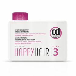 Constant Delight Happy Hair Crema Intensiva - Крем-концентрат Счастье для волос Шаг 3, 250мл