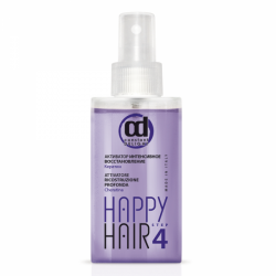 Constant Delight Happy Hair Activator Intensiva - Активатор Интенсивное восстановление Счастье для волос Шаг 4, 100мл