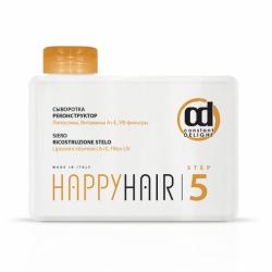 Constant Delight Happy Hair Reconstructor Serum - Сыворотка реконструктор Счастье для волос Шаг 5, 250мл