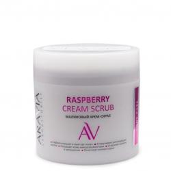 Aravia Laboratories Raspberry Cream Scrub - Малиновый крем-скраб, 300мл