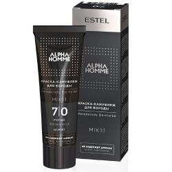 Estel Alpha Homme Beard Color - Краска-камуфляж для бороды 5/0, светлый шатен, 40мл