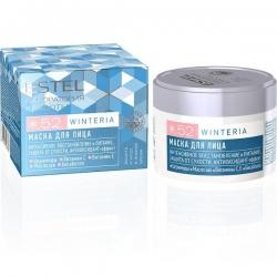 Estel Beauty Hair Lab Winteria Face Mask - Маска для лица, 65мл