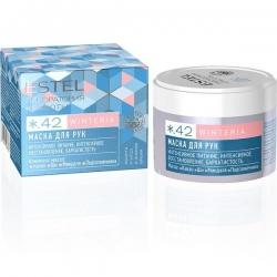 Estel Beauty Hair Lab Winteria Hand Mask - Маска для рук, 55мл