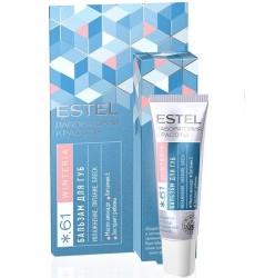 Estel Beauty Hair Lab Winteria Lip Balsam - Бальзам для губ, 10мл