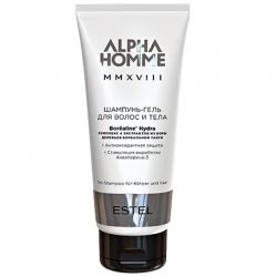 Estel Alpha Homme MMXVIII Gel Shampoo - Шампунь-гель для волос и тела, для мужчин, 200 мл