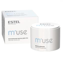 Estel M'use Hand Mask - Питательная маска для рук 55гр