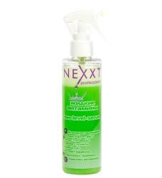 """Nexxt Casual Amour Two Level-Serum - Увлажняющая сыворотка для роста волос """"Жидкие витамины"""", 200мл"""