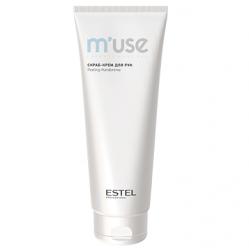 Estel M'use Hand Scrub - Скраб-крем для рук 250мл