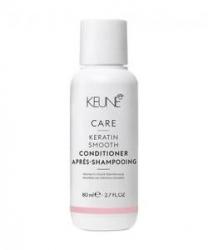 Keune Care Line Keratin Smoo Conditioner - Кондиционер Кератиновый комплекс 80 мл