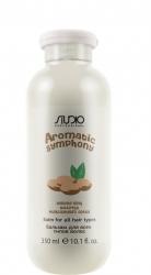Kapous Studio Бальзам для всех типов волос «Молочко миндального ореха» 350 мл