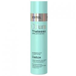 Estel Otium Thalasso Detox Shampoo - Шампунь минеральный для волос, 250мл