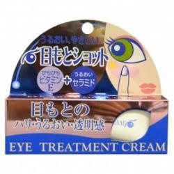 Roland Крем для зоны вокруг глаз: увлажнение, сияние и упругость, 20 гр