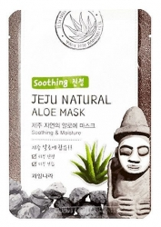 Welcos Jeju Nature's Aloe Mask - Маска для лица увлажняющая, 20 мл