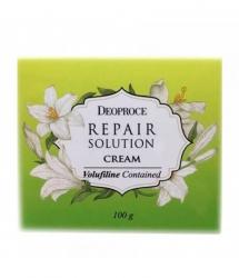 Deoproce Repair Solution Cream - Крем для лица с волюфилином, 100 гр
