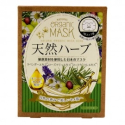 Japan Gals Маски для лица Органические с экстрактом природных трав, 7 шт