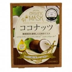 Japan Gals Маски для лица Органические с экстрактом кокоса, 7 шт