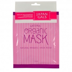 Japan Gals Маска для лица органическая с экстрактом розы 1 шт