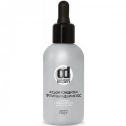 Constant Delight Lozione Concentrato Anticaduta - Лосьон-концентрат против выпадения волос, 100 мл
