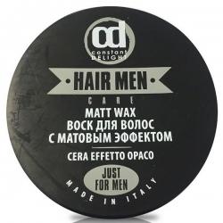 Constant Delight Barber Matt Wax - Воск для волос с матовым эффектом 100мл