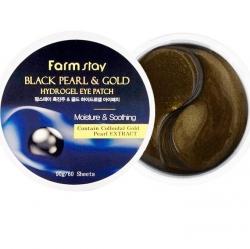 FarmStay Black Pearl & Gold Hydrogel Eye Patch -  Патчи гидрогелевые для области вокруг глаз с золотом и чёрным жемчугом, 90 гр