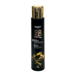 Dikson ArgaBeta Beauty Shampoo - Питательный шампунь для волос на основе масла Арганы с экстрактом морских водорослей 250 мл