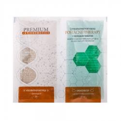 Premium Jet Cosmetics Postacne Therapy - Маска суперальгинатная для коррекции постакне с молодым томатом, 20 г и 60 мл