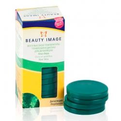 Beauty Image - Воск горячий зеленый - Алое Вера (20 дисков), 400 г
