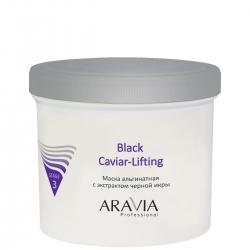 Aravia Professional - Маска альгинатная с экстрактом черной икры Black Caviar-Lifting, 550 мл