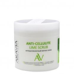 Aravia Laboratories Anti-Cellulite Lime Scrub - Антицеллюлитный фитнес-скраб, 300мл