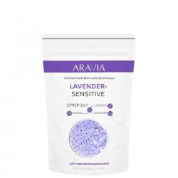 Aravia Professional Lavender-sensitive - Воск полимерный для депиляции, 1000г