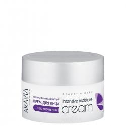 Aravia Professional - Крем для лица интенсивно увлажняющий Intensive Moisture с мочевиной (10%), 150 мл