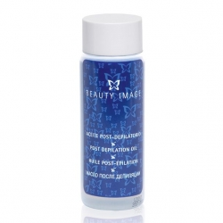Beauty Image - Цветочное масло с витаминами, 125 мл