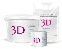 Medical Collagene 3D Express Lifting - Альгинатная маска для уставшей кожи, 1200 г