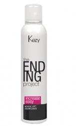 "Kezy professional - Мусс для создания объема ""Increase Mousse Easy"" 300 мл"