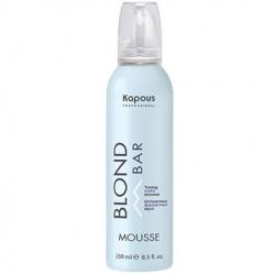 Kapous Blond Bar Mousse - Оттеночный мусс фиолетовый 250мл
