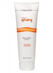 Christina Forever Young Silky Matte Cream - Матовый крем для тела 250 мл