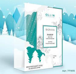 Ollin Bionika Extra Moisturizing - Набор Экстра увлажнение для волос (шампунь 250 мл, кондиционер 200 мл)