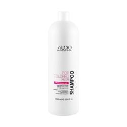 Kapous Professional Studio - Шампунь для окрашенных волос с рисовыми протеинами и экстрактом женьшеня 1000 мл