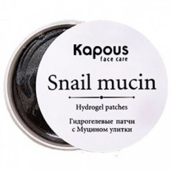 Kapous Snail Mucin Hydrogel Patches - Гидрогелевые патчи с муцином улитки 60шт