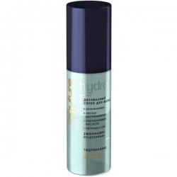 Estel Couture Luxury Hydrobalance Spray - Двухфазный спрей для волос Гидробаланс 100 мл