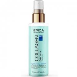 Epica Collagen Pro Serum - Увлажняющая и восстанавливающая сыворотка для волос 100мл