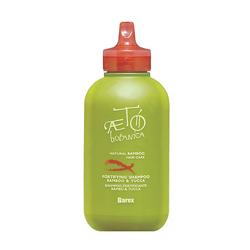 Barex Aeto Fortifying Shampoo Bamboo & Yucca - Шампунь укрепляющий с экстрактом бамбука и юкки 250 мл