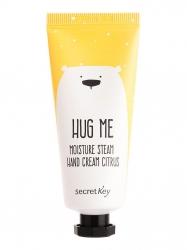 Secret Key Hug Me Moisture Steam Hand Cream Citrus - Увлажняющий паровой крем для рук цитрус, 30 мл